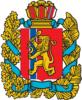 В Красноярске завершились всероссийские соревнования.
