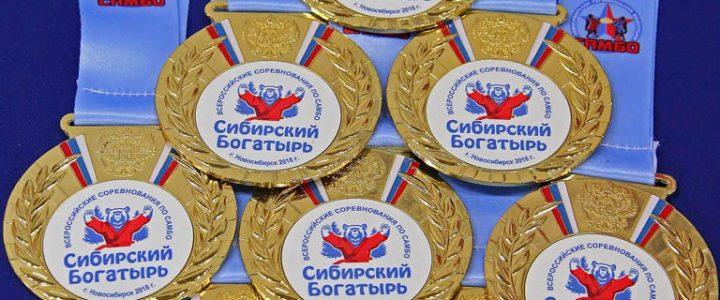 Звание «Сибирский богатырь» разыграли в Новосибирске
