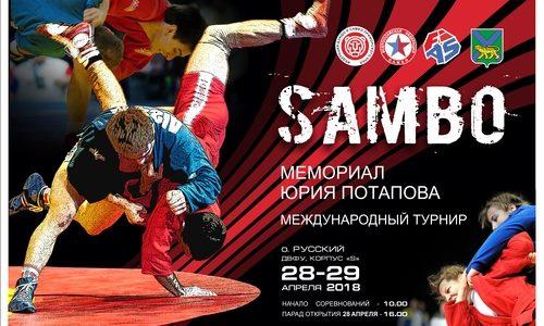 Виктория Сергиевская призер крупных международных соревнований
