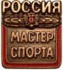 Виктория Сергиевская — мастер спорта России