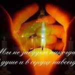 Ушел из жизни Алексей Иванович Кутмин