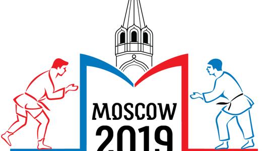 Московский спортивный фестиваль «Начни год с САМБО»