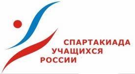 II этап летней Спартакиады учащихся России завершился в Горно-Алтайске