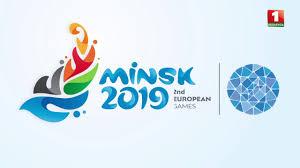 Северский судья примет участие во II Европейских играх