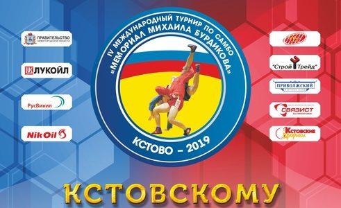 Серебряный дубль самбисток Томской области