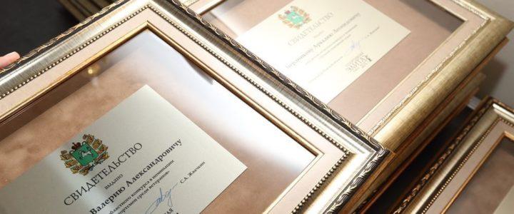 В Томске наградили лауреатов областного конкурса «Спортивная элита 2019»