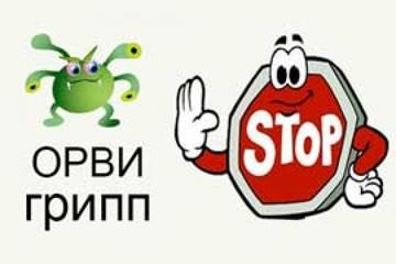 Всероссийские соревнования по самбо в Томске пройдут без зрителей
