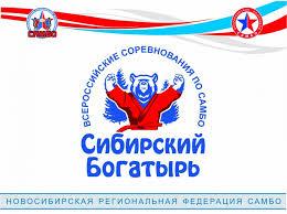 Томские самбисты завоевали две бронзовые награды Всероссийских соревнований