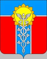Рыхлевич Карина — бронзовая призерка первенства России