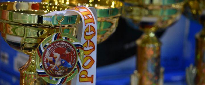 Всероссийские соревнования по самбо, посвященные памяти героя СССР, ветерана Великой Отечественной войны Геннадия Николаевича Ворошилова завершились в Томске