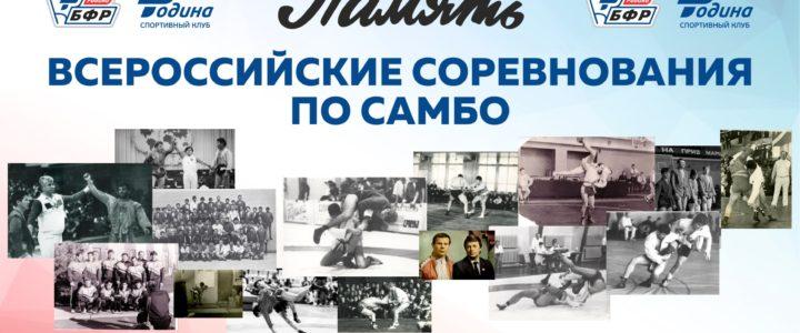 Валерия Анисимова победительница всероссийских соревнований в Екатеринбурге